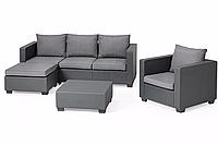 Комплект садових меблів зі штучного ротангу Salta Lounge Set графіт (Allibert), фото 1
