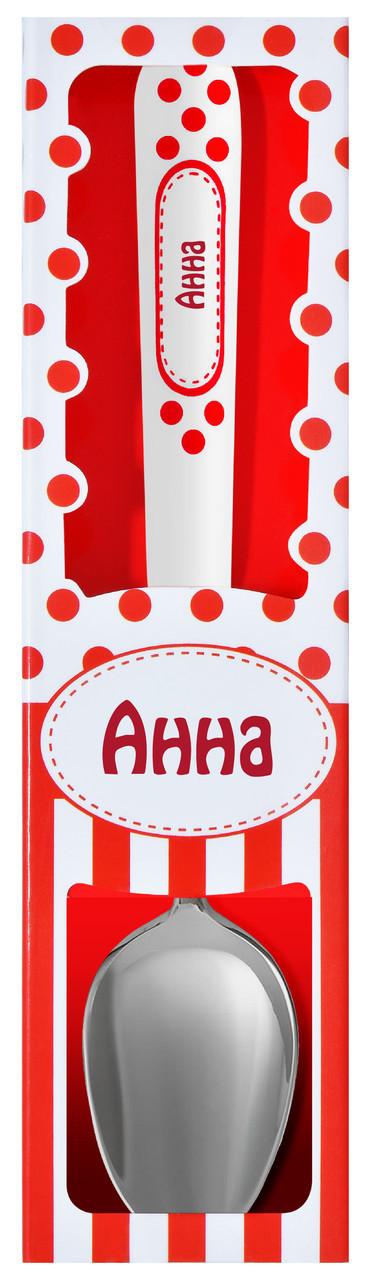 """Именная ложка с надписью """"Анна"""""""