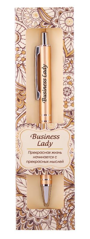 """Элегантная именная ручка """"Business lady"""""""