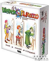 Детективная игра для детей Шерлок и Пикассо