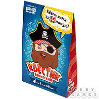 Игра Квестик пиратский Джек
