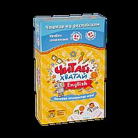 Настольная обучающая детская игра «Читай-Хватай English»