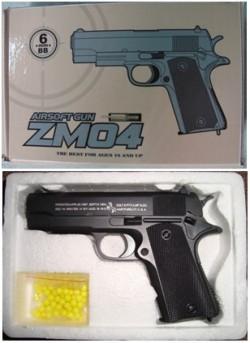 Пистолет на пульках Металлический ZM04