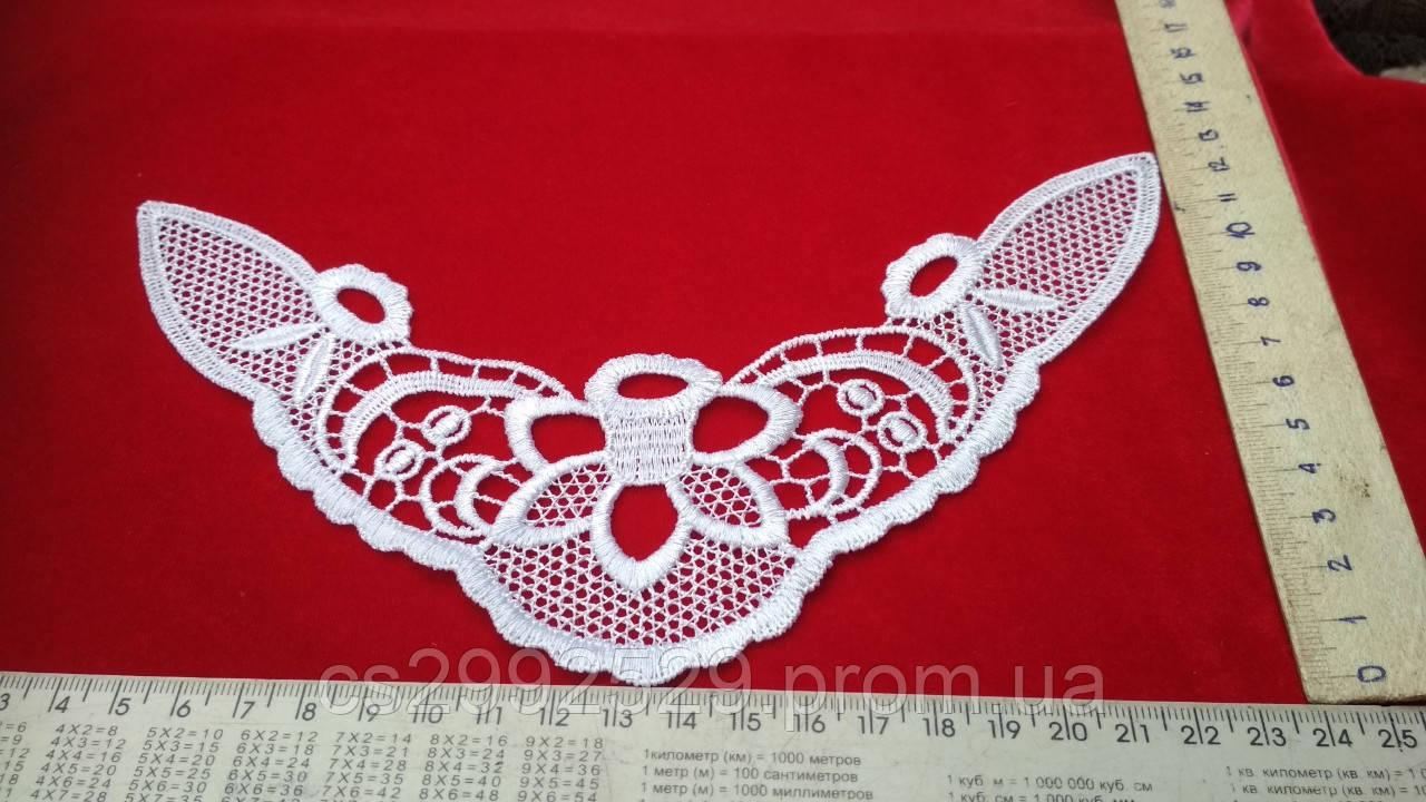 Вставка нашивка декоративная для пошива и декора. Кружевная вставка пришивная. Цвет белый
