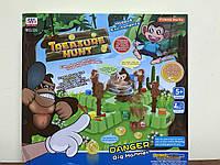 Игра Treasure Hunt (Охота за сокровищами), фото 1
