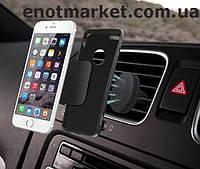 Держатель для телефона автомобильный на решетку магнитный, фото 1