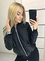 """Легкая женская куртка-ветровка """"Oxy"""" черный, 42-44 #A/S"""