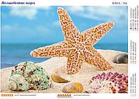 """"""" Волшебство моря """"  - схема для вышивки бисером"""