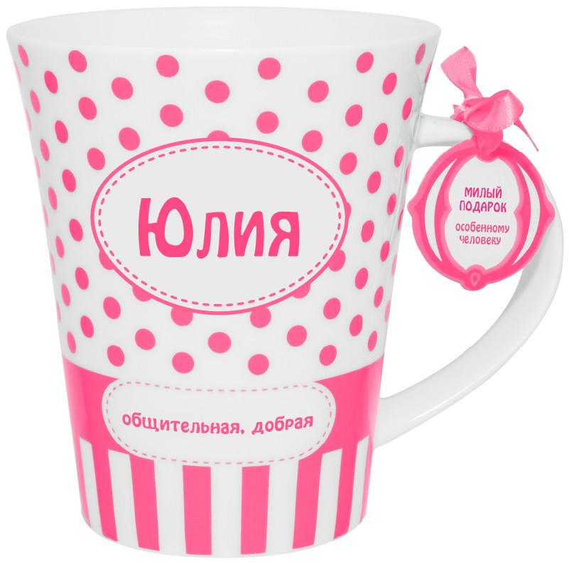 """Именная кружка с надписью """"Юлия"""""""