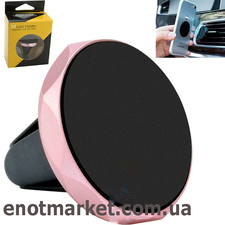 Держатель для телефона автомобильный на решетку магнитный