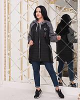 "Демисезонная куртка на молнии ""Melange""  Норма и батал 46-48 #A/S"