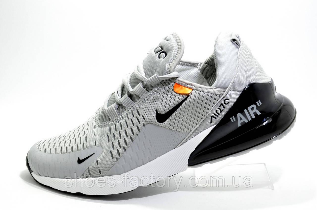 Мужские кроссовки в стиле Nike Air Max 270 Off-White x, Gray