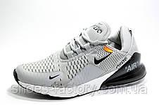 Мужские кроссовки в стиле Nike Air Max 270 Off-White x, Gray, фото 2