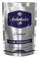 Кофе растворимый Ambassador Crema 200г