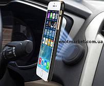 Держатель для телефона автомобильный на панель авто магнитный