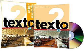 Французский язык / Texto / Livre+Cahier d'activités. Учебник+Тетрадь (комплект), 2 / Hachette