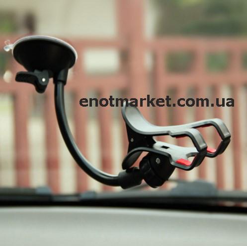 Держатель для телефона автомобильный на лобовое стекло или торпеду на присоске