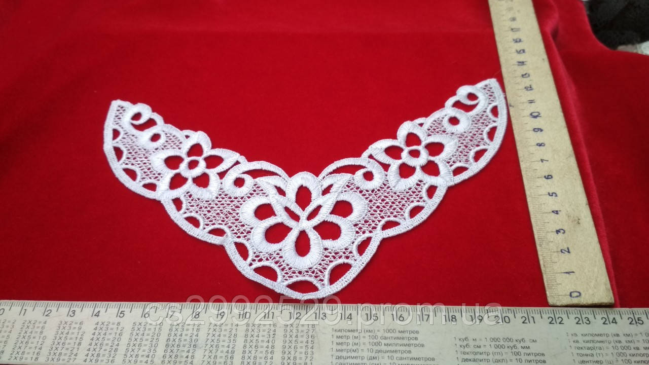 Вышивка аппликация вставка декоративная для декора и пошива одежды. Вставка пришивная кружевная.