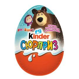 Яйце шоколадне з іграшкою Kinder Surprise Кіндер сюрприз (Маша і ведмідь) 20 г х 36 шт в упаковці