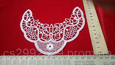 Вставка нашивка декоративная для пошива и декора одежды. Вставка пришивная кружевная. Цвет белый