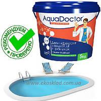 Хлор для бассейна 5 кг. AquaDoctor C-60 в гранулах