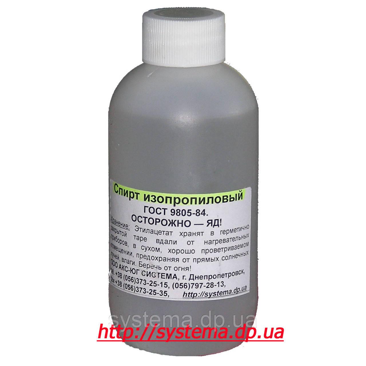 Изопропиловый спирт (пропанол, изопропанол, диметилкарбинол, ИПС), 200 мл