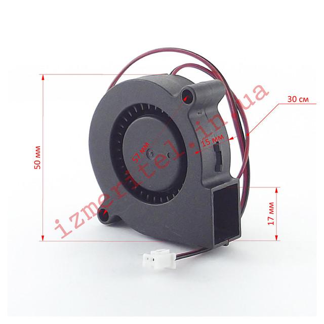 Вентилятор для увлажнителей воздуха 5015S