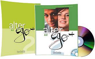 Французский язык / Alter Ego + / Livre+Cahier d'activités. Учебник+Тетрадь (комплект), 2 / Hachette