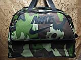 (25+10)*48*22-малень)Спортивная дорожная Камуфляж сумка nike трансформе Дорожная Спортивная сумка только оптом, фото 2