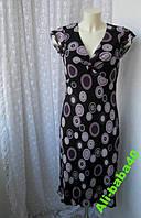 Платье женское элегантное летj шелк р.44 от Chek-Anka