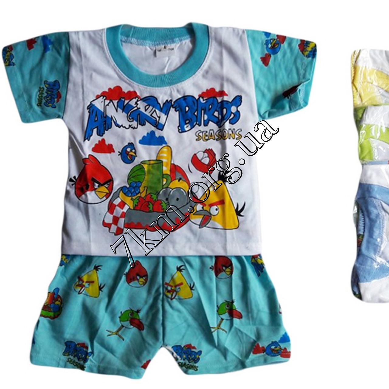 """Набор детский трикотаж для мальчиков """"Angry Birds"""" 6-24 месяца Оптом 300401"""