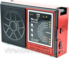 Радиоприёмник портативный GOLON RX-002UAR
