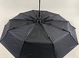Мужской зонт полуавтомат на 10 спиц система антиветер цвет черный, фото 4