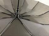 Мужской зонт полуавтомат на 10 спиц система антиветер цвет черный, фото 6
