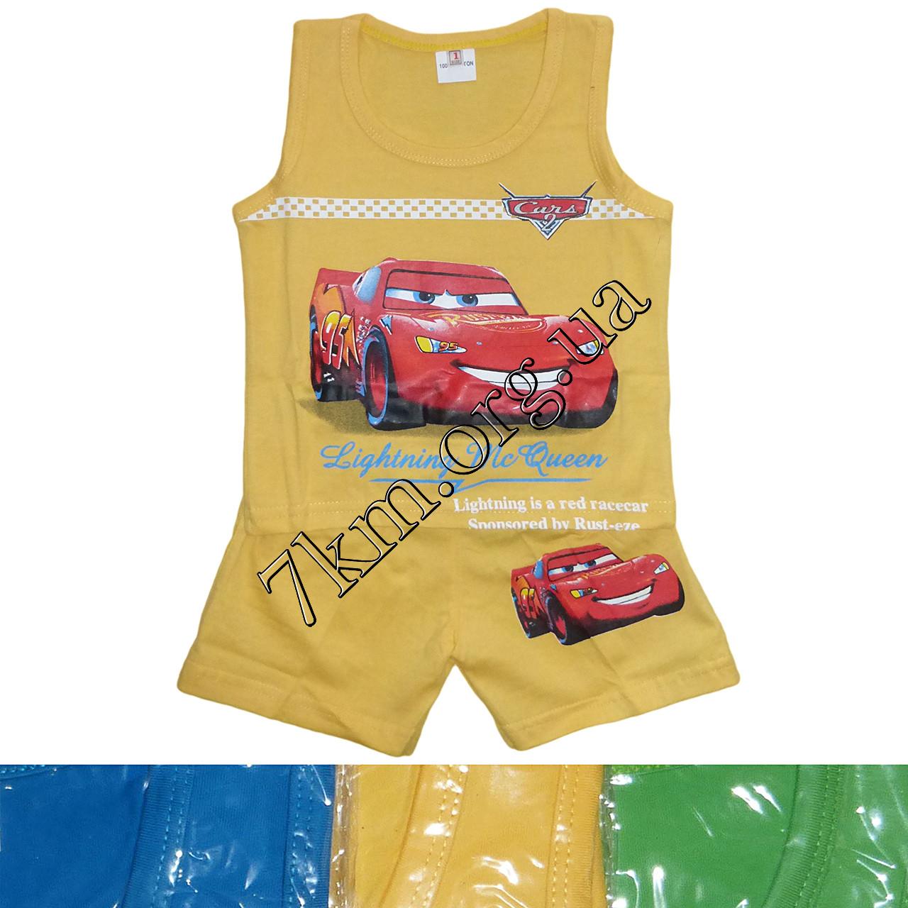 """Набор детский трикотаж для мальчиков """"McQueen"""" 0,6-4 года Оптом 300403"""