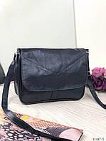 3df58067644e Promo Темно-синяя женская кожаная сумочка через плечо сумка натуральная  кросс-боди 11487/5