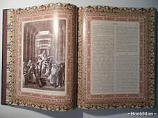 Иллюстрированная Библия, фото 3