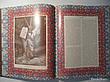 Иллюстрированная Библия, фото 4