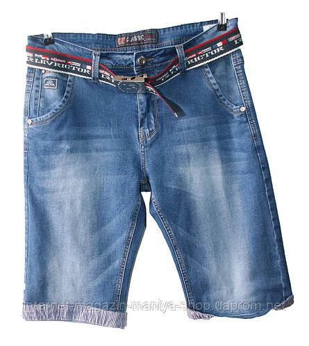 Мужские джинсовые шорты  полубатал