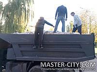 Вывоз строительного мусора Харьков