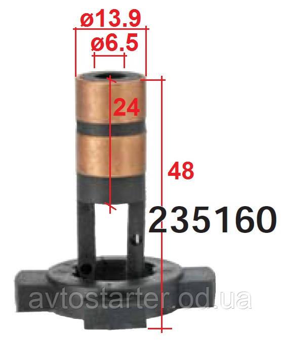 Коллектор якоря генератора ВАЗ 2104 2107 инжектор Нива Шевролет Приора ВАЗ 2110 2111 2112 2113 2114 2115 2170