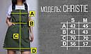 Сарафан женский хаки бренд ТУР  Кристи (Christie) размер S, M, L, фото 4