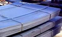 Лист сталь 30ХГСА 3х1250х2500