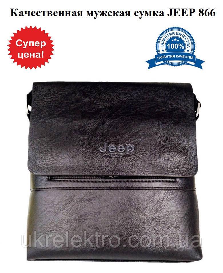 Мужская сумка Jeep Buluo 866 BAGS | Джип 866 | кожаная сумка | сумка через плечо