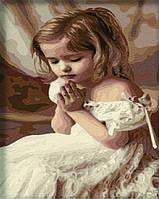 Картина по номерам Молитва ребенка, 40x50 см., Домашнее искусство