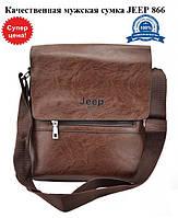 Мужская сумка Jeep Buluo 866 BAGS   Джип 866   кожаная сумка   сумка через плечо , фото 1