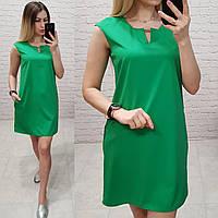 Новинка! Платье с пряжкой, арт 747/1, цвет изумрудный зелёный