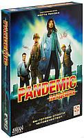 Ігра настільна - Пандемия (Pandemic)