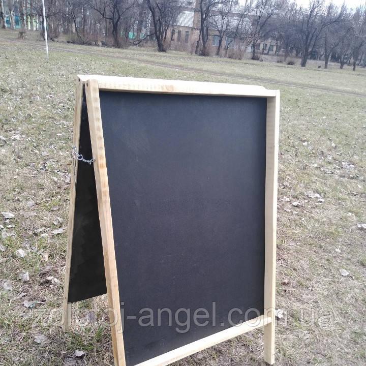 Штендер, мимоход реклама Деревянный  Меловой 100см на 60см