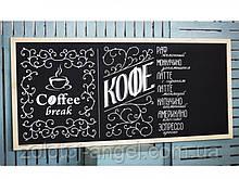 Доска Штендер, мимоход реклама Деревянный Меловые доски-меню (доски для письма мелом)